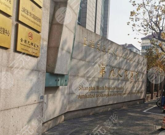 上海九院热玛吉价格表明细,专家介绍+热玛吉相关案例效果