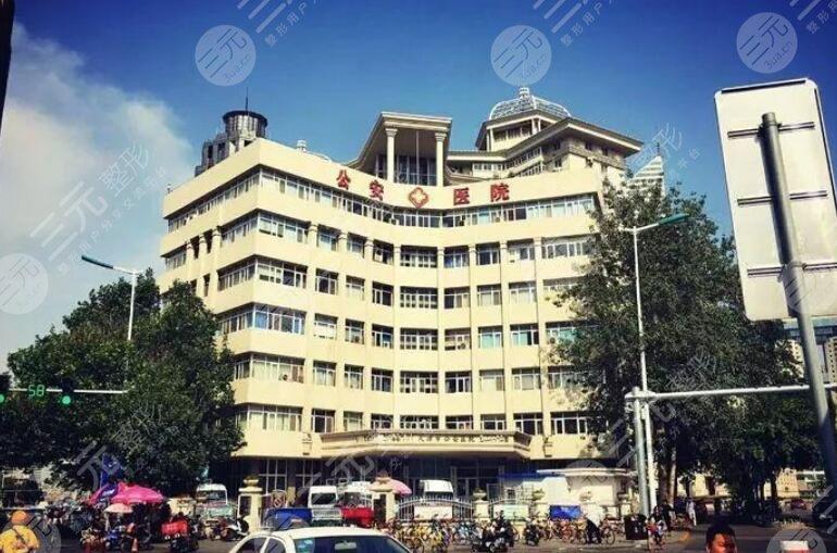 天津公安医院整形科价目表2021新版公布,医生信息 鼻部整形效果