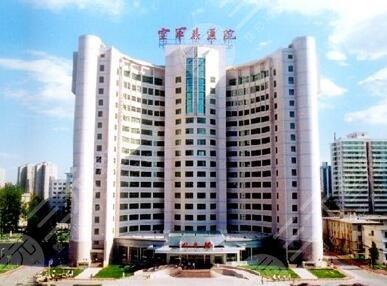 北京空军总医院激光整形中心怎么样?医生名单+祛斑收费价格表一览!
