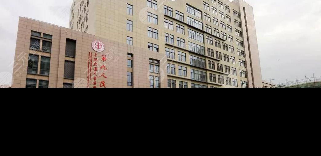上海九院割双眼皮多少钱?