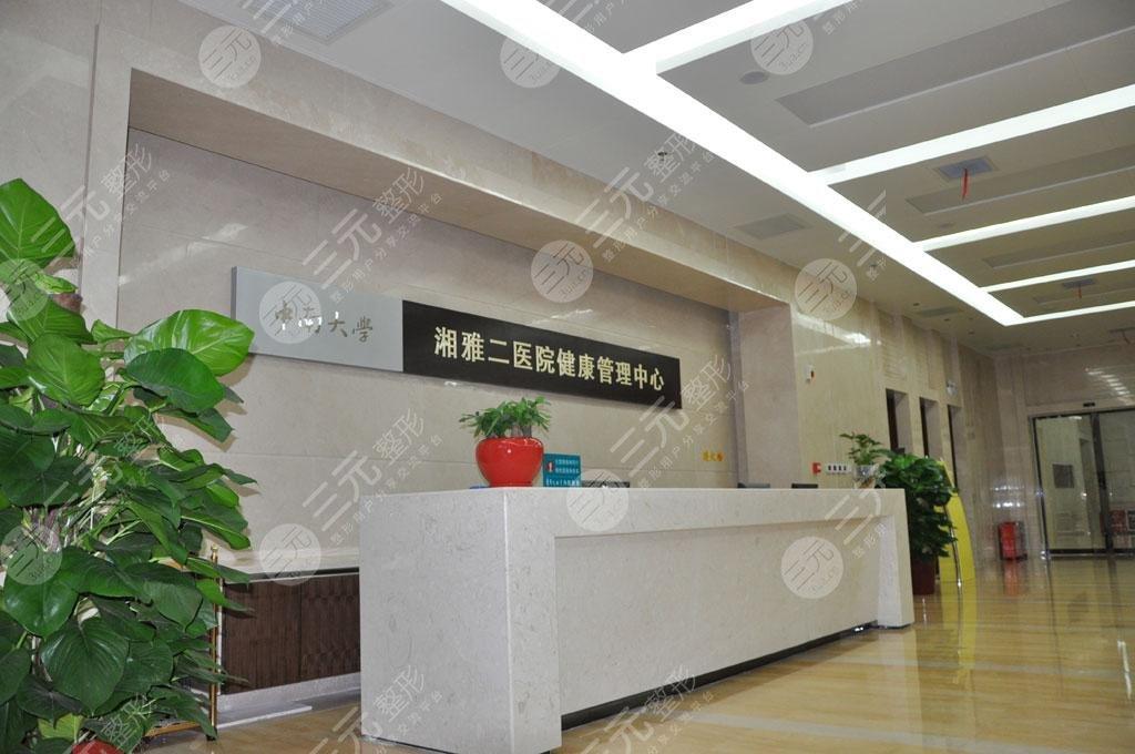 湘雅二医院整形科价目表,价格优惠医生技术专业广受好评!