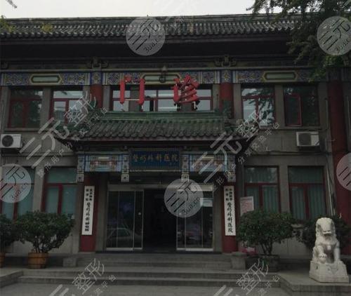 中国医学科学院整容外科医院隆鼻多少钱?隆鼻价格表+隆鼻医生