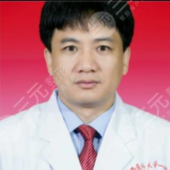 廖明德医生