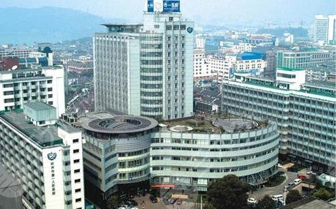 杭州市三医院点阵激光价格表,医生信息介绍|激光祛斑案例