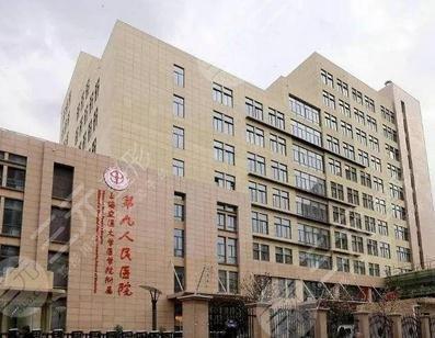 上海九院外景图