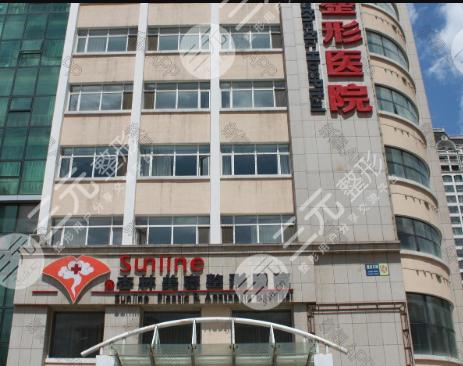 沈阳杏林美容院价目表2021新版,医生信息 疤痕修复案例