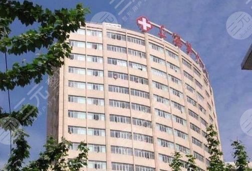 上海九院热玛吉价格表2021更新,名医信息|案例大全