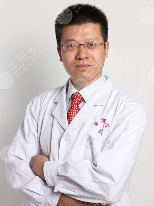西京医院点阵激光价格