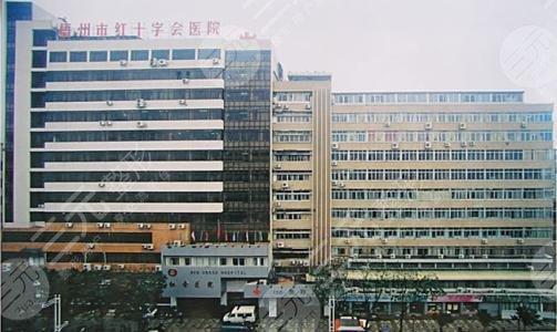 梧州市红会医院烧伤整形美容科