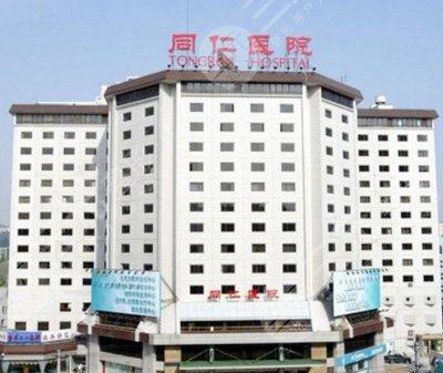 北京同仁医院开眼角多少钱?价格表 医生介绍 开眼角案例