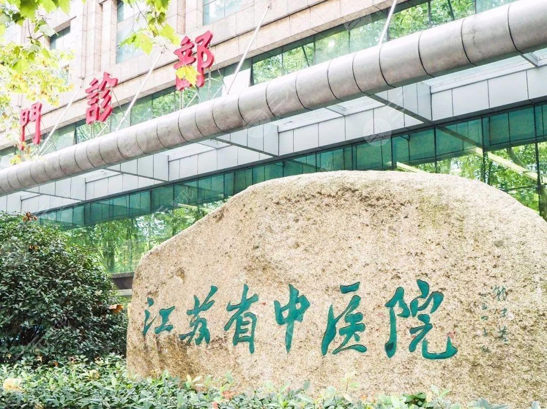 [点击获取]江苏省中医院双眼皮价格表,整形科医生 眼鼻整形案例
