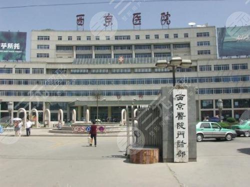 西京整形医院价位表2021新版发布,整形科医师|鼻部整形案例