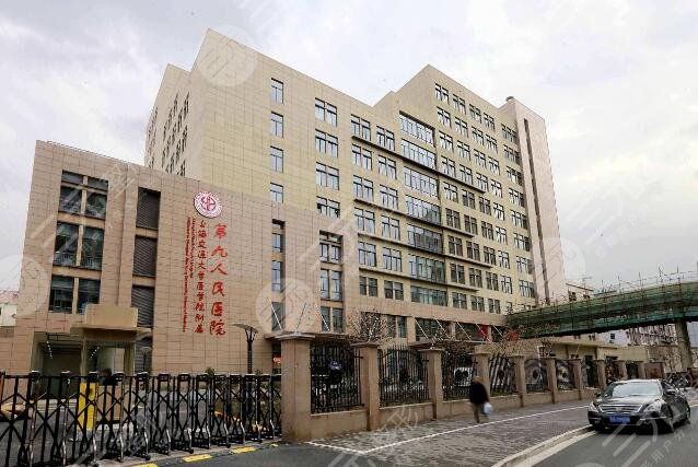 上海九院美容整形科价目表细节披露,实力医生信息+隆鼻效果