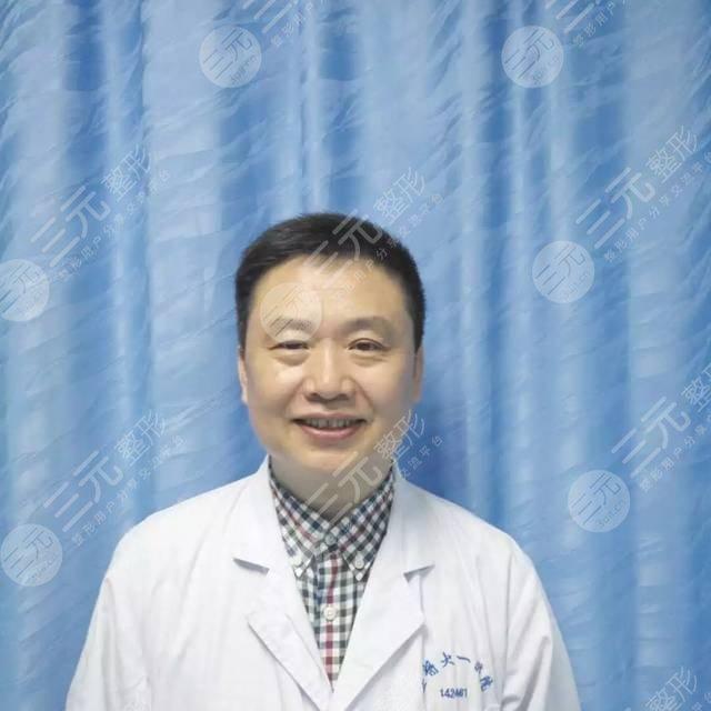 安医第一附属医院整形科赵宇