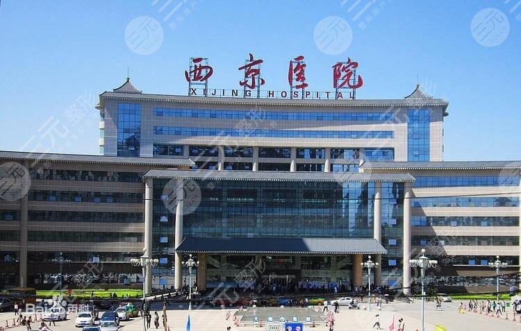 西京整形医院外景图
