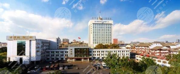 济宁市第二人民医院整形科