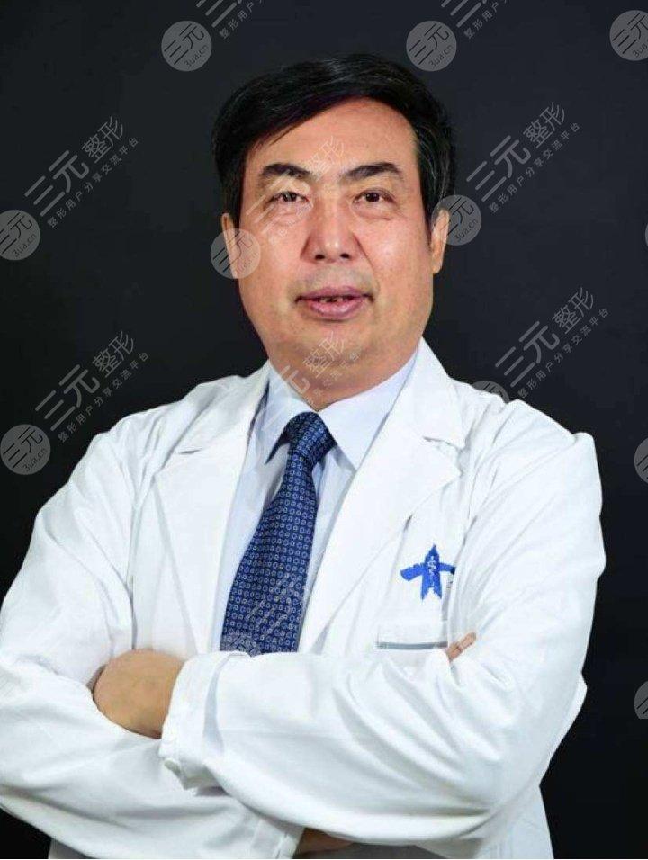 西京医院整形专家医师推荐