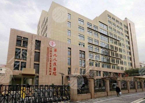 上海九医院整形价目表,上海九院整形价格贵吗?