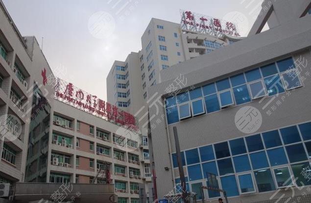 厦门第一医院整形科价格表|厦门第一医院整形科哪个医生好?
