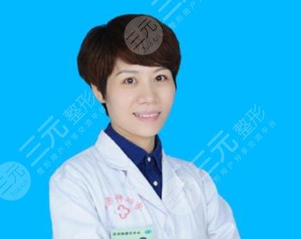 医院擅长做双眼皮手术的医生有哪些?