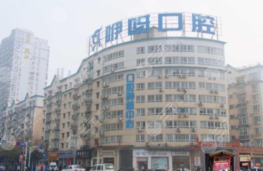 武汉咿呀口腔医院怎么样?贵吗?附价格表+种植牙经历分享
