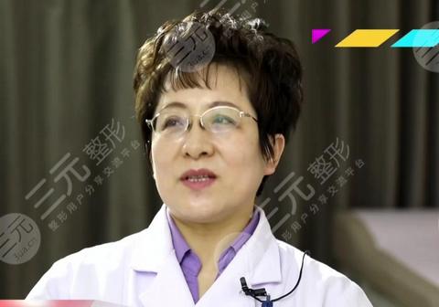 张晓艳医生