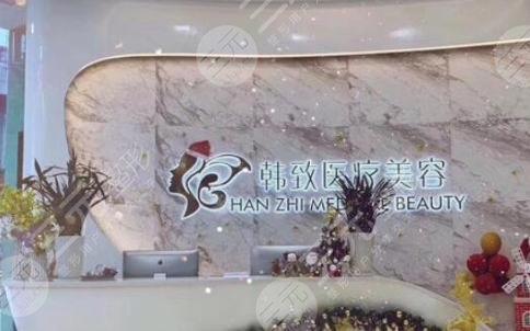 广州东山韩致网红医院贵不贵?收费明细大全 割双眼皮经历
