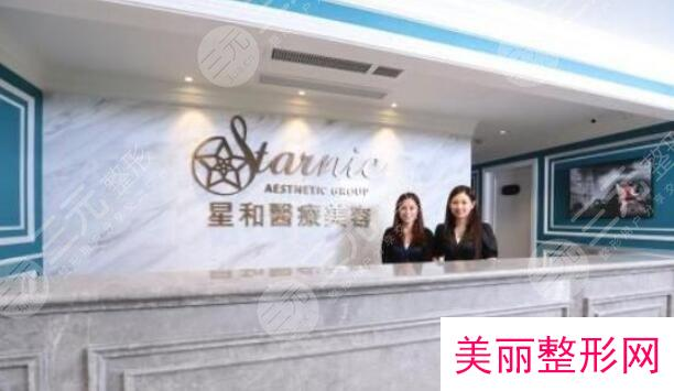 上海星和医疗美容医院价格表,医生信息介绍+鼻部整形效果