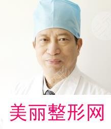北京碧莲盛植发医院医生简介