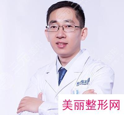 成都雍禾植发医院医生简介